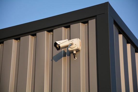 security camera monitoring